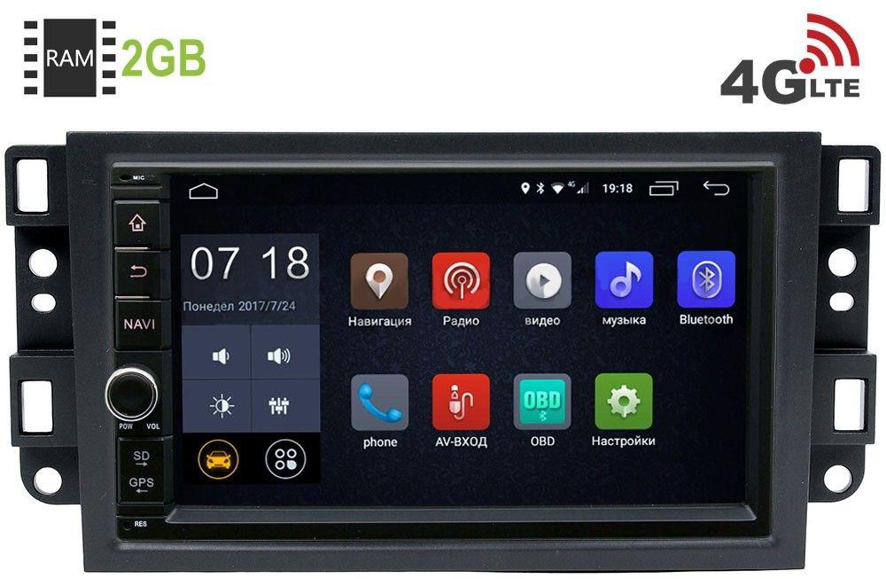 Штатная магнитола LeTrun 1968-RP-CVLV-58 для Chevrolet Aveo I, Captiva I, Epica I 2006-2012 Android 6.0.1 (4G LTE 2GB)LeTrun<br>LeTrun 1968-RP-CVLV-58 — официальная прошивка на Android 6.0.1 обновляемая по воздуху c 2 Гб оперативной и 16 Гб встроенной памяти под все ваши задачи.