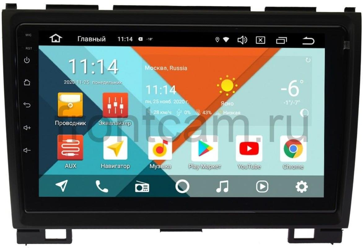 Штатная магнитола Great Wall Hover H3, Hover H5 Wide Media KS9140QR-3/32 DSP CarPlay 4G-SIM Android 10 (+ Камера заднего вида в подарок!)