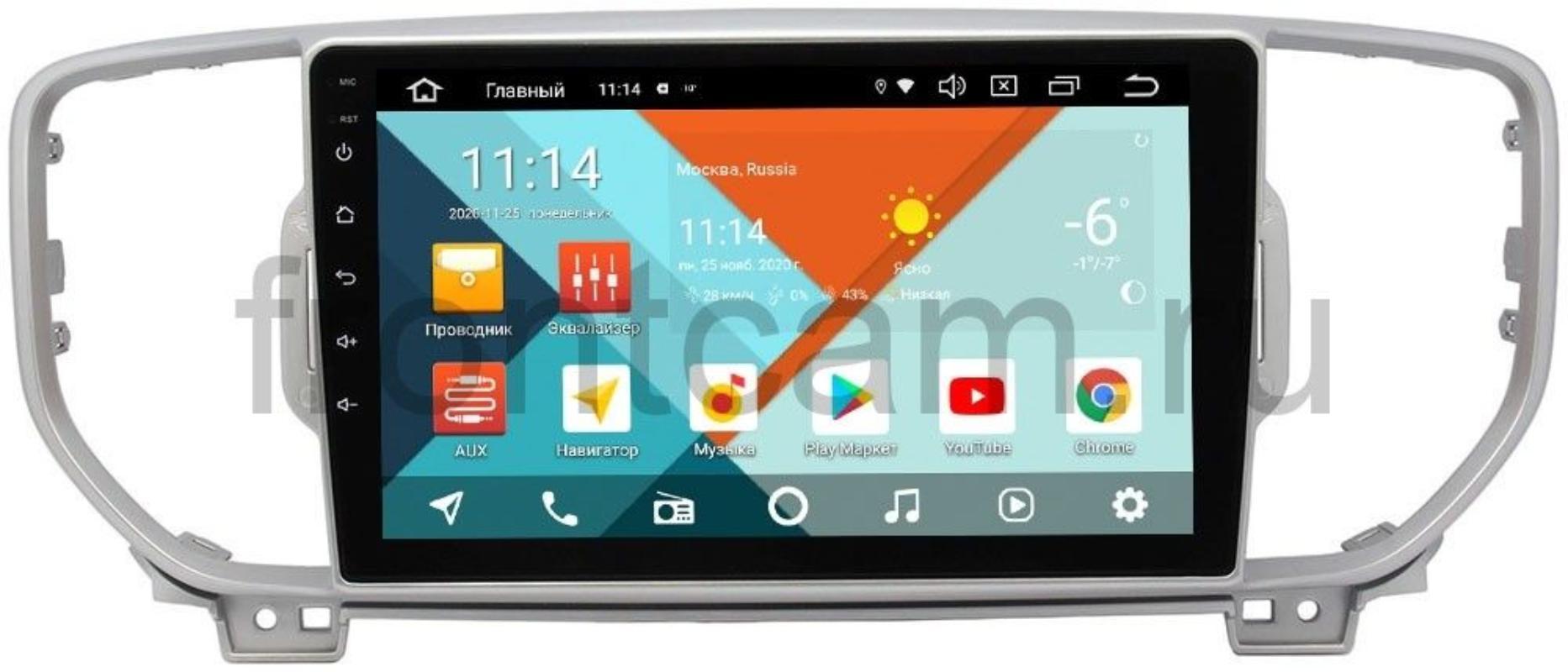 Штатная магнитола Kia Sportage IV (для авто без камеры) Wide Media KS9044QR-3/32 DSP CarPlay 4G-SIM на Android 10 (+ Камера заднего вида в подарок!)