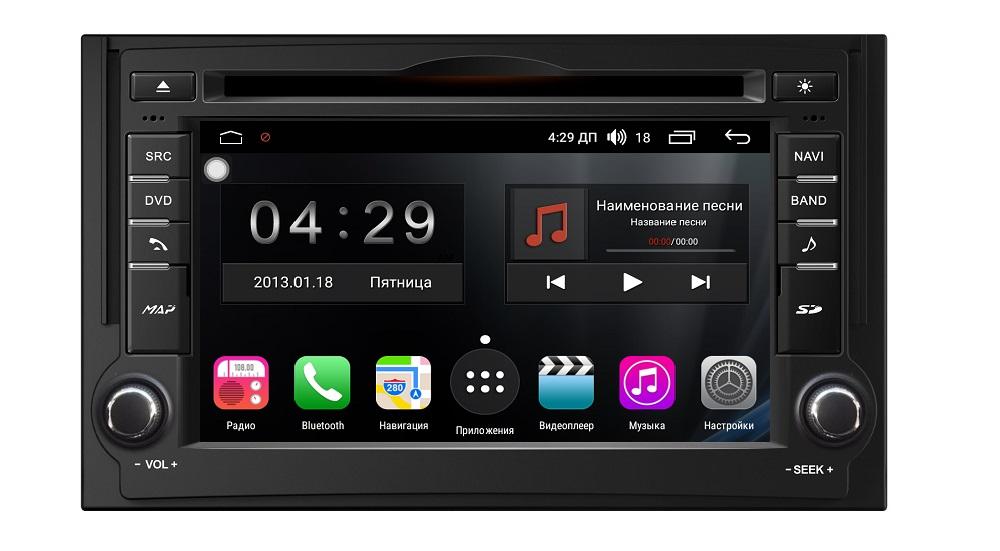 Штатная магнитола FarCar s300 для Hyundai H1/Starex 2007+ на Android (RL233) (+ Камера заднего вида в подарок!)