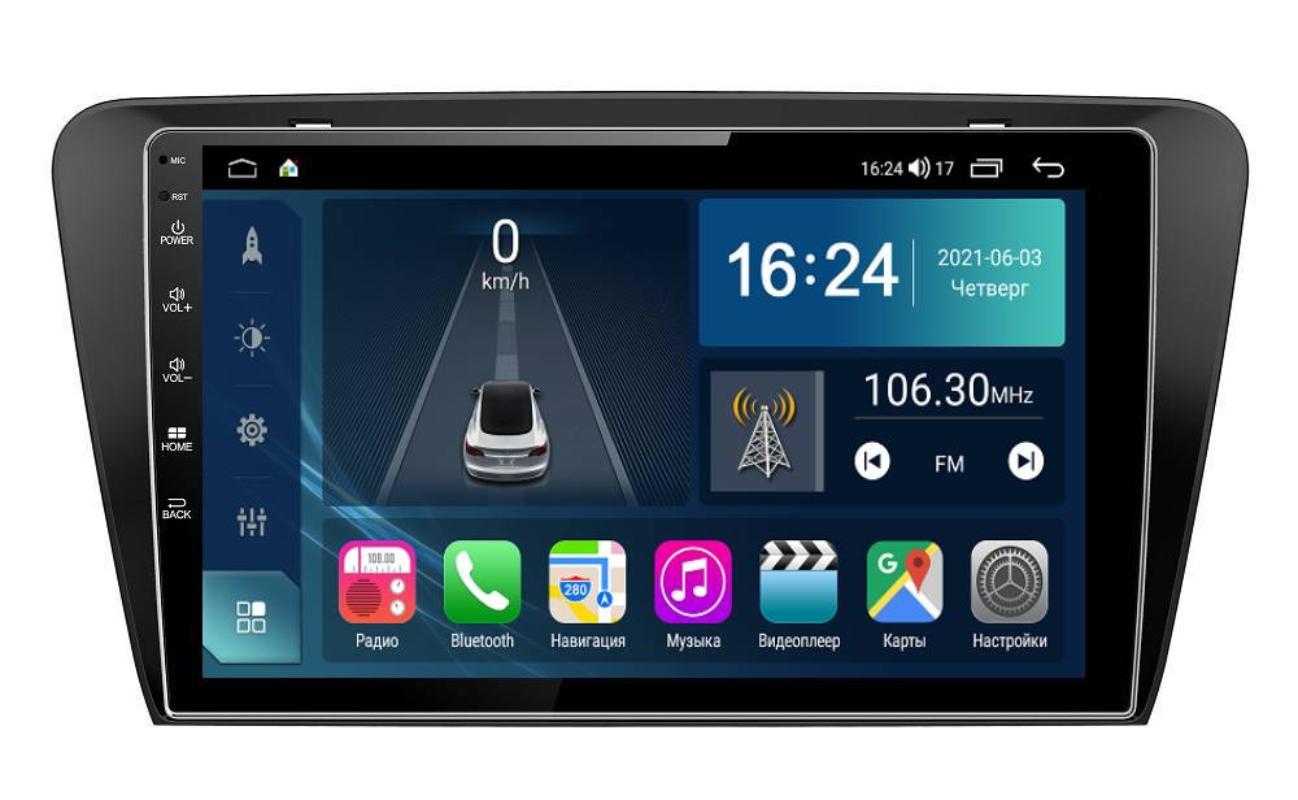 Штатная магнитола FarCar s400 для Skoda Octavia A7 на Android (TG483M)
