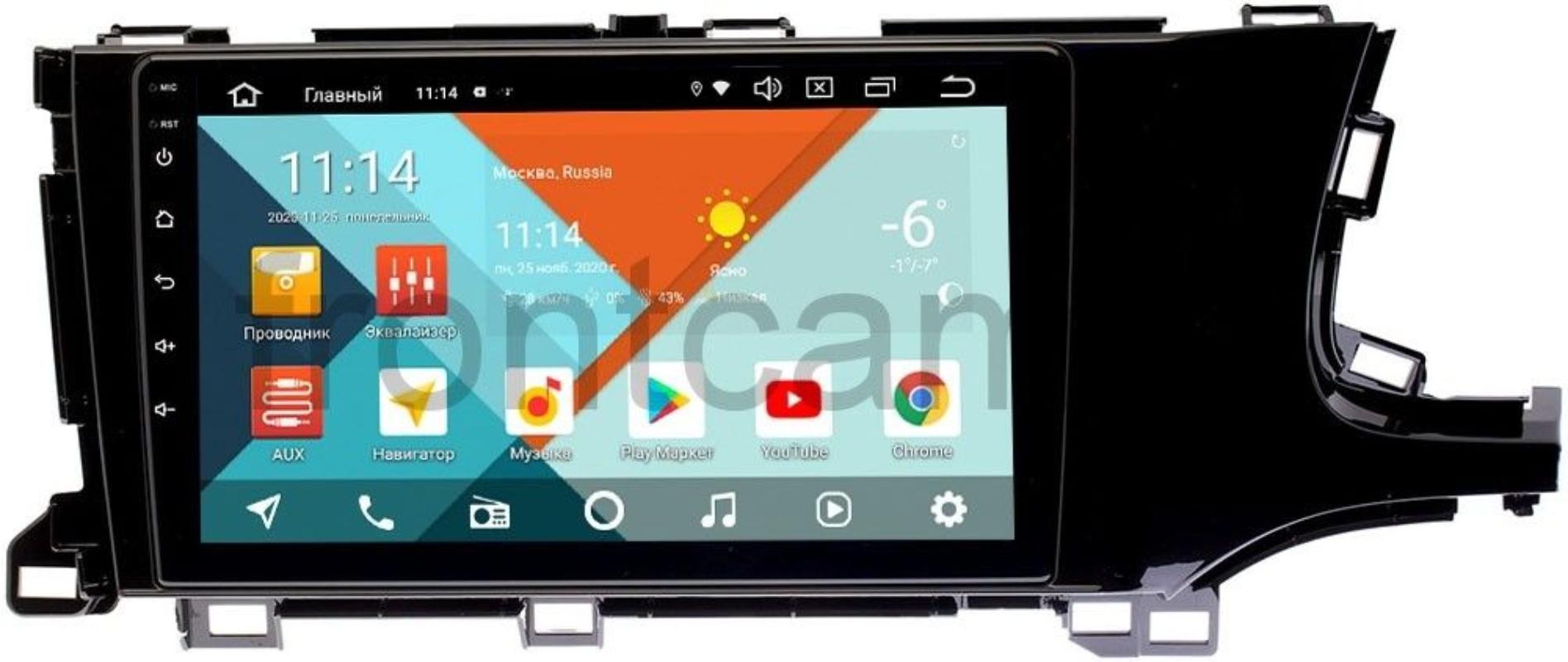 Штатная магнитола Honda Shuttle II  Wide Media KS9232QR-3/32 DSP CarPlay 4G-SIM на Android 10 (+ Камера заднего вида в подарок!)