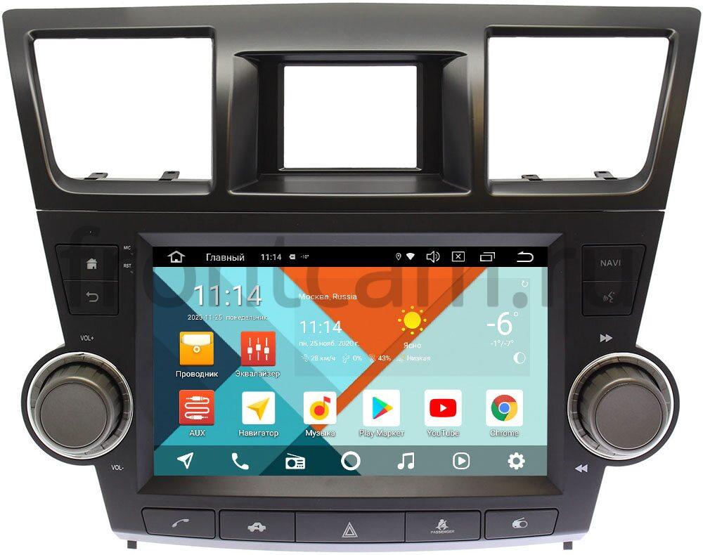 Штатная магнитола Toyota Highlander (U40) 2007-2013 Wide Media KS9-ALHLDH012-КНОПКА-QR-3/32 DSP CarPlay 4G-SIM Android 10 (API 29) (+ Камера заднего вида в подарок!)