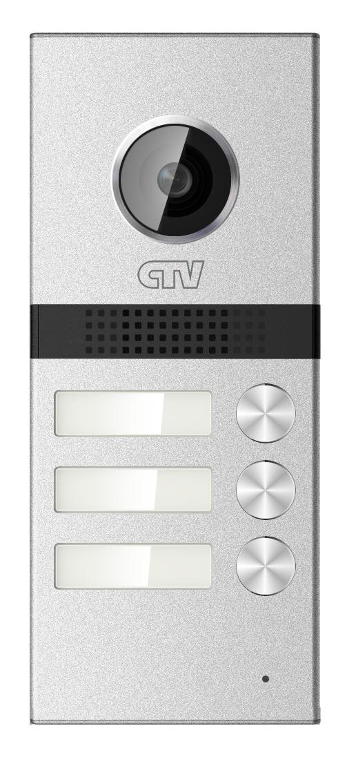 Картинка для Вызывная панель для видеодомофонов на 3 абонента CTV-D3MULTI (серебристый) (+ Салфетки из микрофибры в подарок)