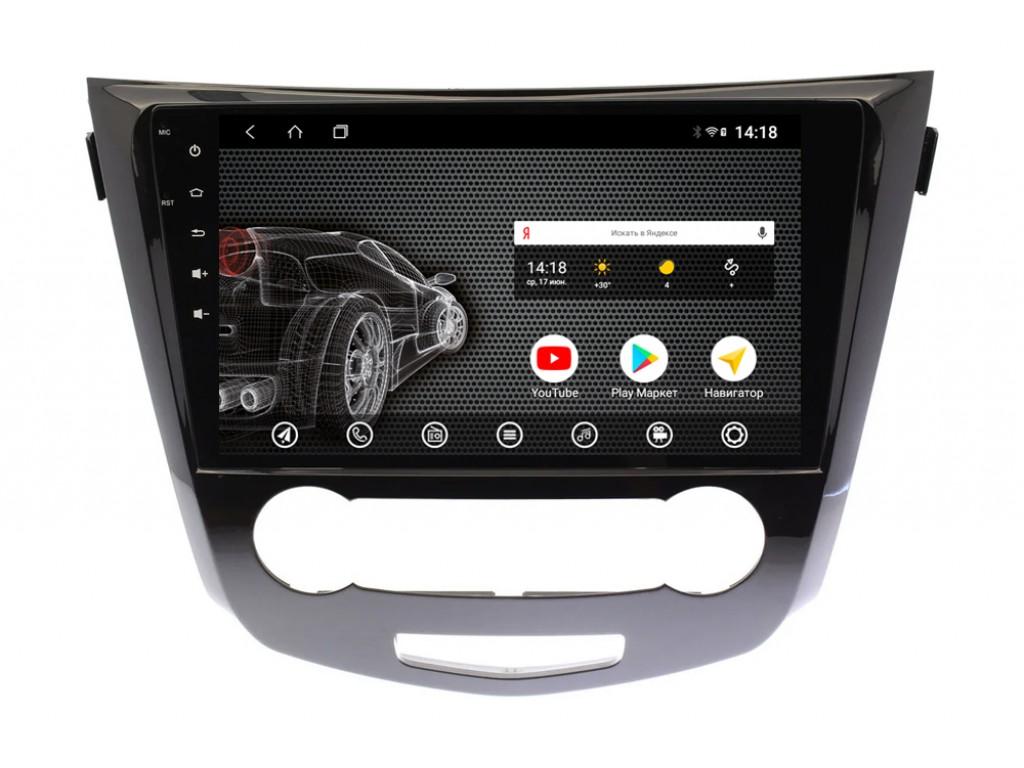 Головное устройство vomi ST2813-T3 для Nissan Qashqai J11 2014+ кондиционер (+ Камера заднего вида в подарок!)