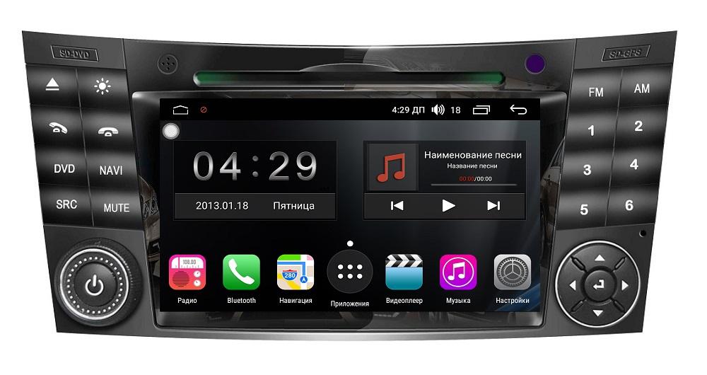 Штатная магнитола FarCar s300-SIM 4G для Mercedes E, CLS Android (RG090) (+ Камера заднего вида в подарок!)