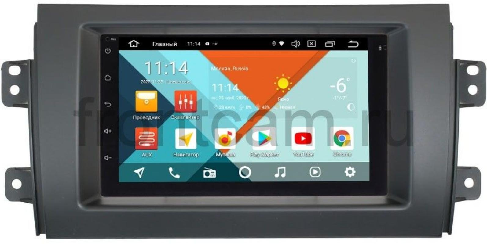Штатная магнитола Suzuki SX4 I Wide Media KS7001QR-3/32-RP-SZSX4-44 на Android 10(DSP CarPlay 4G-SIM) (+ Камера заднего вида в подарок!)