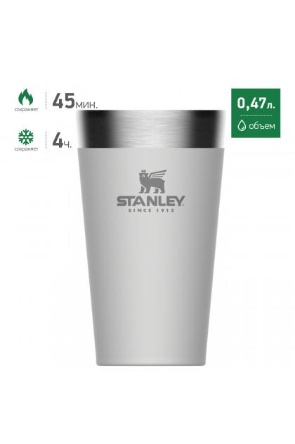 Пинта STANLEY Adventure 0,47L Белая 10-02282-059