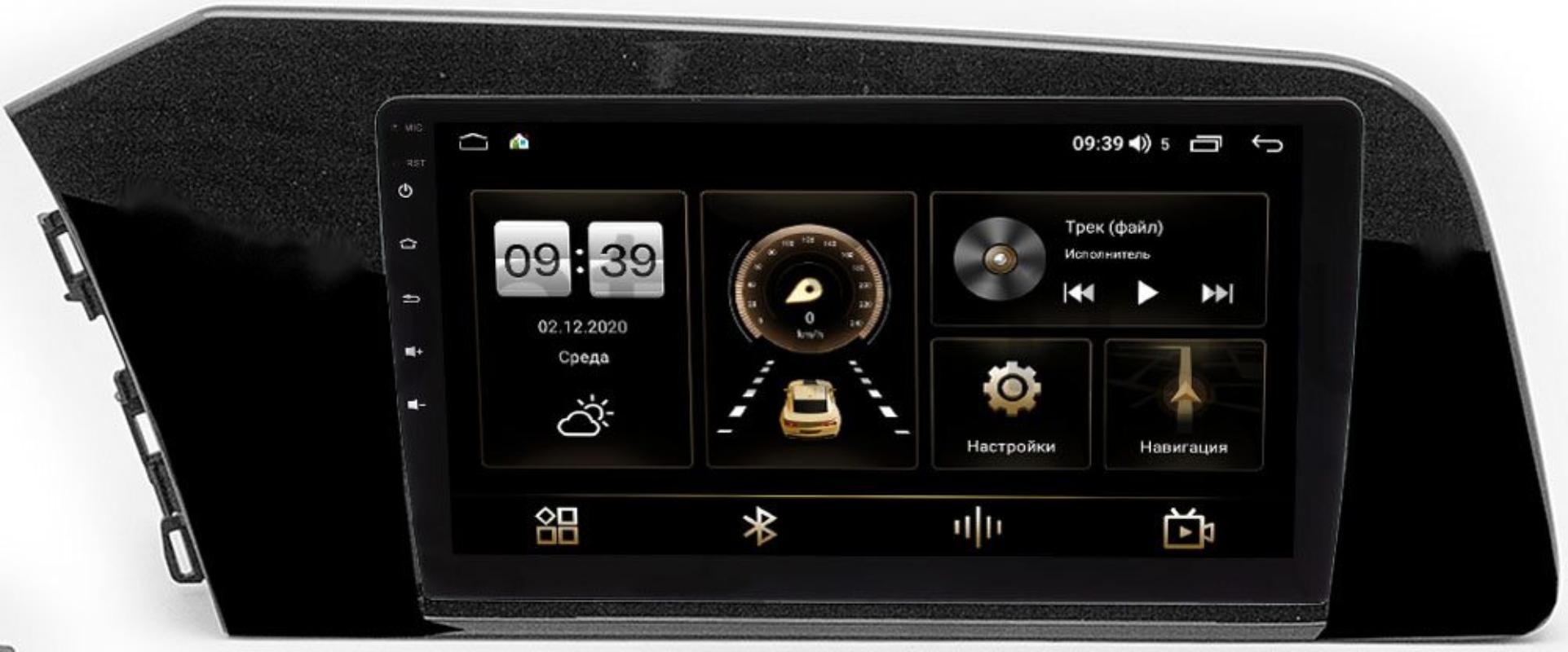 Штатная магнитола Hyundai Elantra VII (CN7) 2020-2021 LeTrun 4166-9-1063 на Android 10 (4G-SIM, 3/32, DSP, QLed) (+ Камера заднего вида в подарок!)
