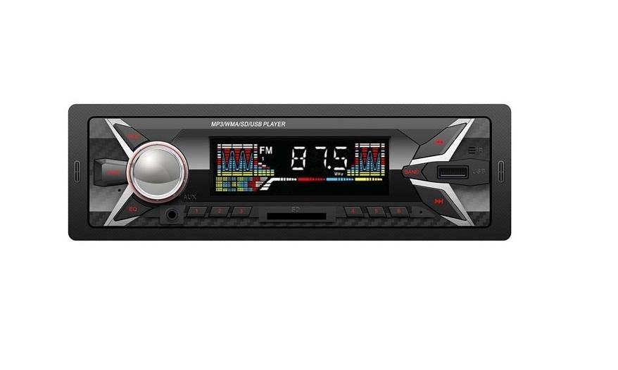 Штатная магнитола BFC 1DIN Universal (D2002)Магнитолы 1DIN<br>Данная модель поддерживает воспроизведение MP3 формата. Встроенный усилитель располагает четырьмя каналами максимальной выходной мощностью 4х40 Вт, поэтому позволит насладиться чистым и мощным звуком музыкальных композиций.