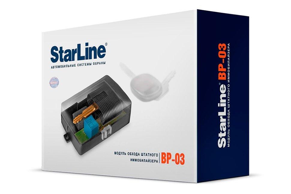 Модуль для обхода штатного иммобилайзера StarLine BP-03 блок модуль обхода иммобилайзера scher khan bp 3