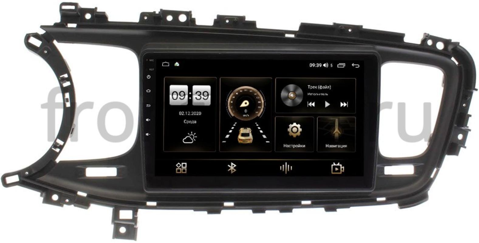 Штатная магнитола Kia Optima III 2013-2015 LeTrun 4166-9-471 на Android 10 (4G-SIM, 3/32, DSP, QLed) (+ Камера заднего вида в подарок!)