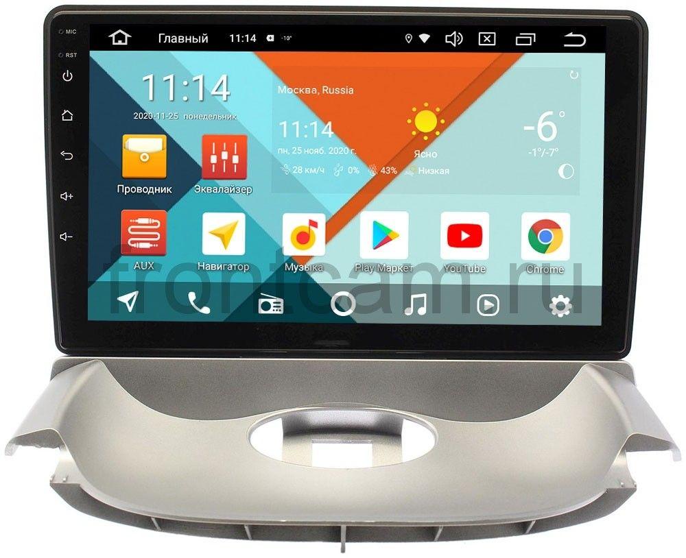 Штатная магнитола Peugeot 206 1998-2012 Wide Media KS9196QR-3/32 DSP CarPlay 4G-SIM на Android 10 (+ Камера заднего вида в подарок!)