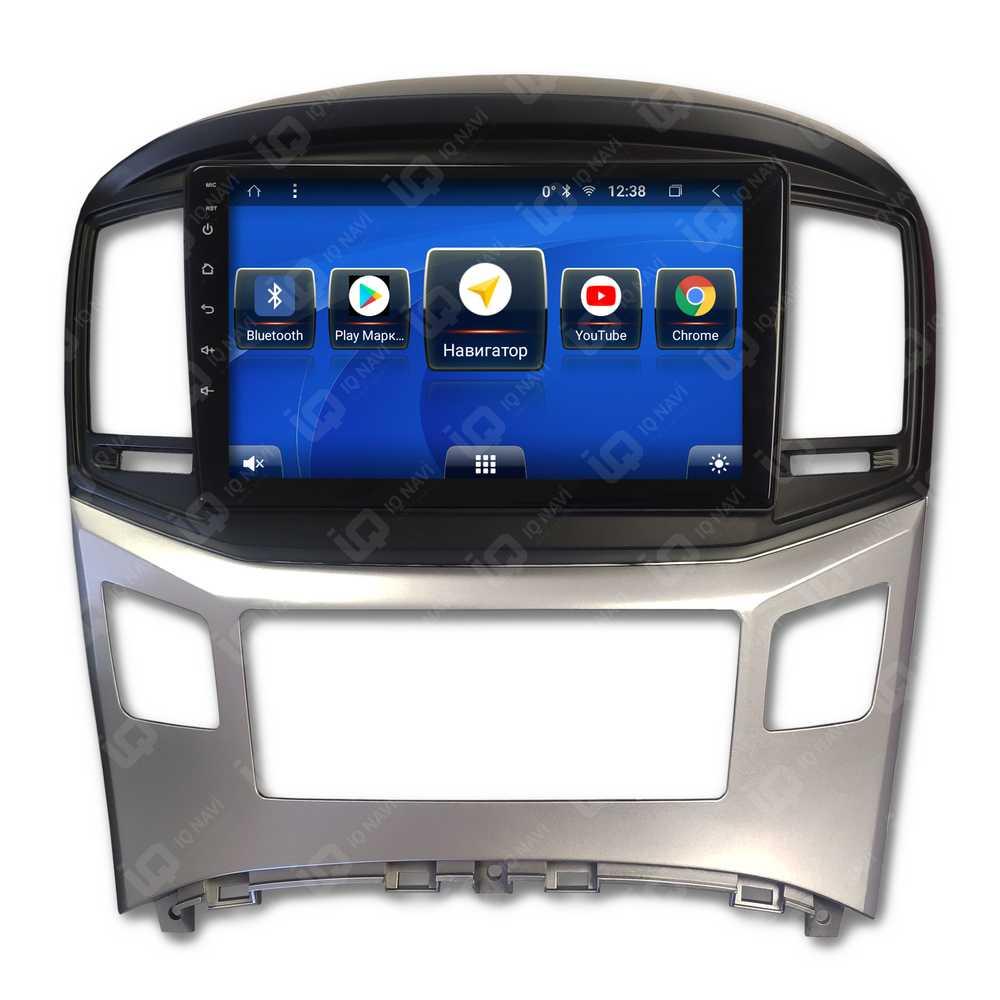 Автомагнитола IQ NAVI TS9-1618CFHD Hyundai H-1 (Starex) Restyle (2015+) 9 DSP (5 CH) + 4G SIM + Carplay (+ Камера заднего вида в подарок!) 5pcs 10pcs elna silmcii 16v2200uf 18 40 copper capacitor audio super capacitor electrolytic capacitors free shipping