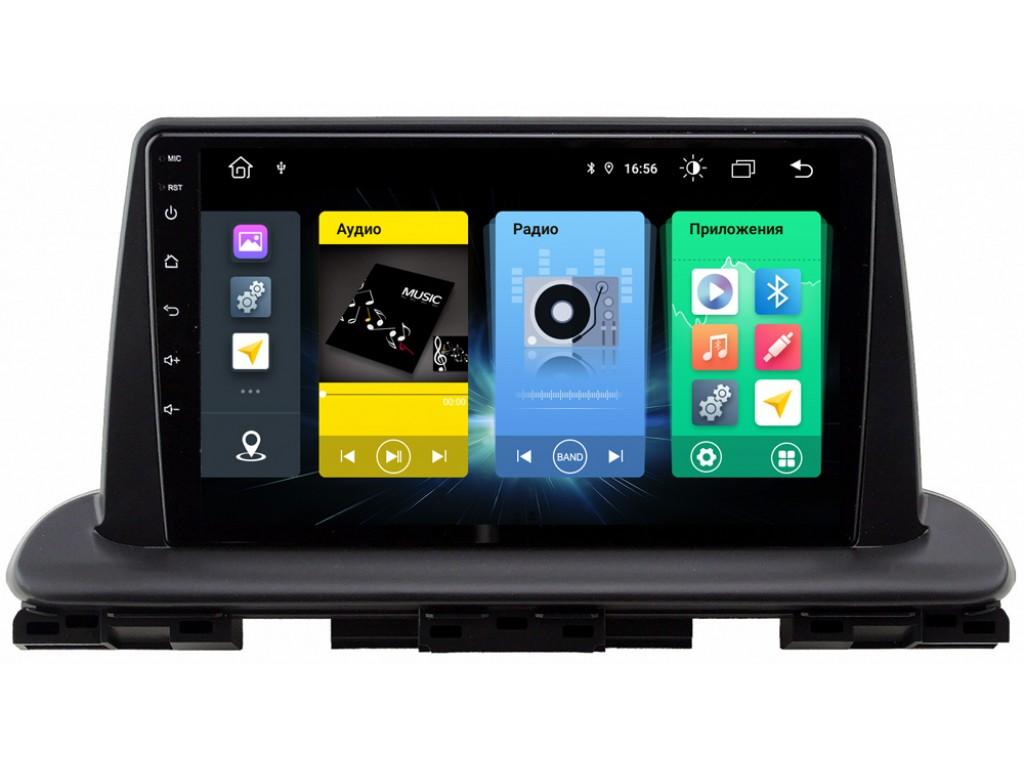 Головное устройство vomi FX372R9-MTK-LTE для Kia Cerato 4 2019+ (+ Камера заднего вида в подарок!)