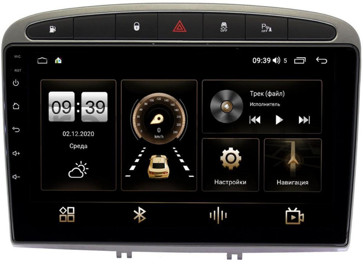 Штатная магнитола Peugeot 308 I, 408, RCZ I 2007-2017 LeTrun 4166-9119 на Android 10 (4G-SIM, 3/32, DSP, QLed) (серая) (+ Камера заднего вида в подарок!)