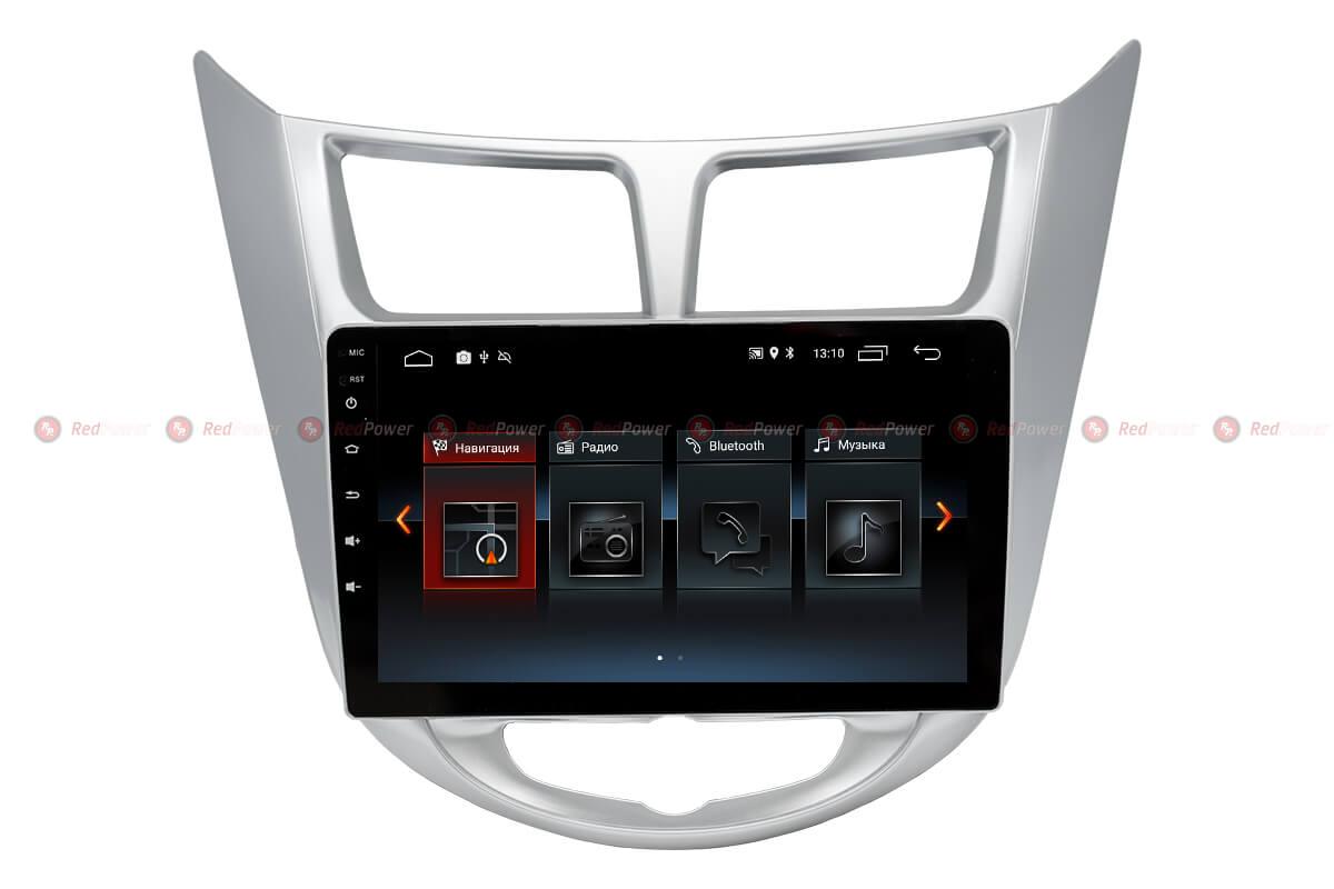Автомагнитола Redpower 30067 IPS Hyundai Solaris (до 2017) Android 8.1 (+ Камера заднего вида в подарок!)