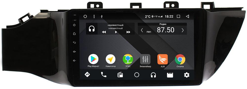 Штатная магнитола Kia Rio IV, Rio IV X-Line 2017-2019 Wide Media CF9078-OM-4/64 на Android 9.1 (TS9, DSP, 4G SIM, 4/64GB) (без кнопки) (+ Камера заднего вида в подарок!)
