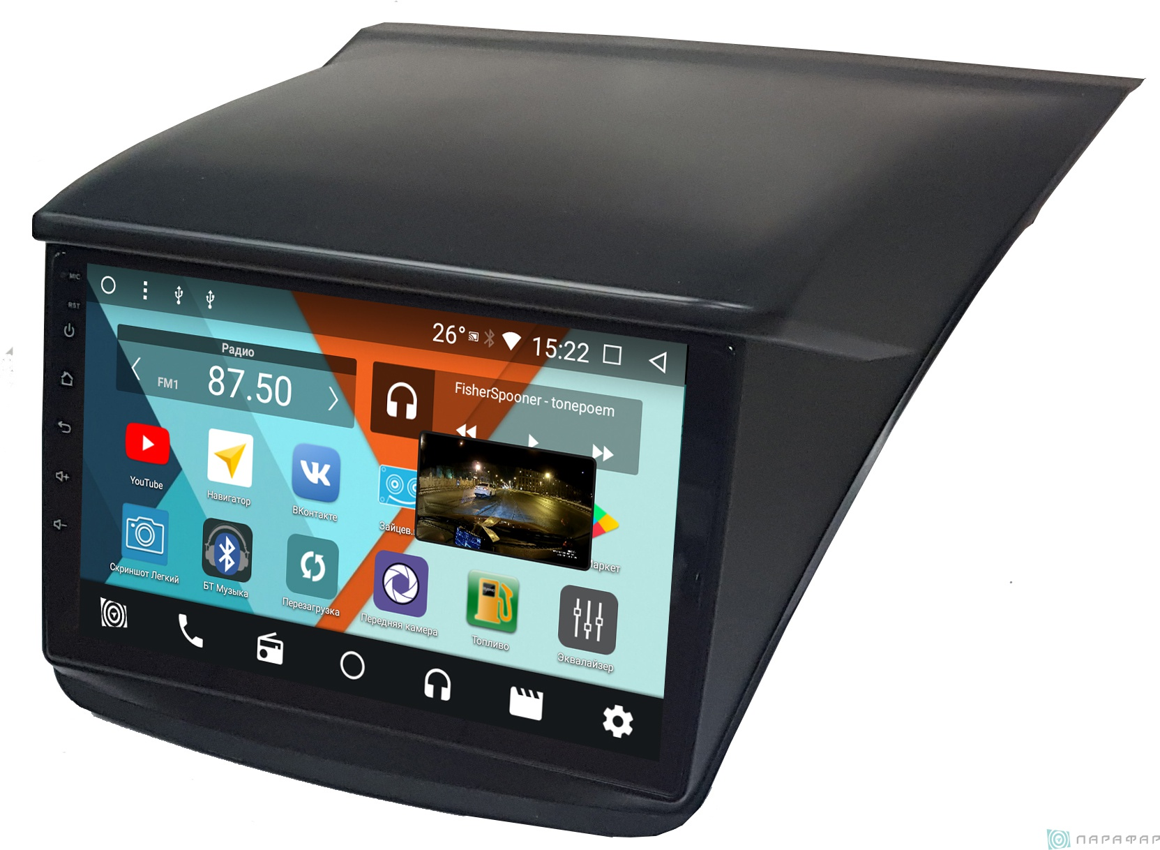цена на Штатная магнитола Parafar с IPS матрицей для Mitsubishi Pajero Sport, L200 2008-2012 на Android 8.1.0 (PF220K)