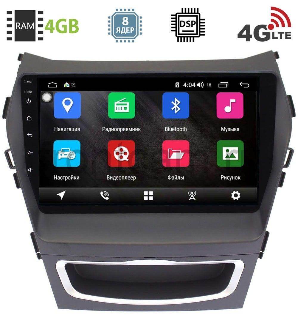 Штатная магнитола Hyundai Santa Fe III 2012-2018 LeTrun 2079-2944 на Android 8.1 (8 ядер, 4G SIM, DSP, 4GB/64GB) 9022 (+ Камера заднего вида в подарок!)