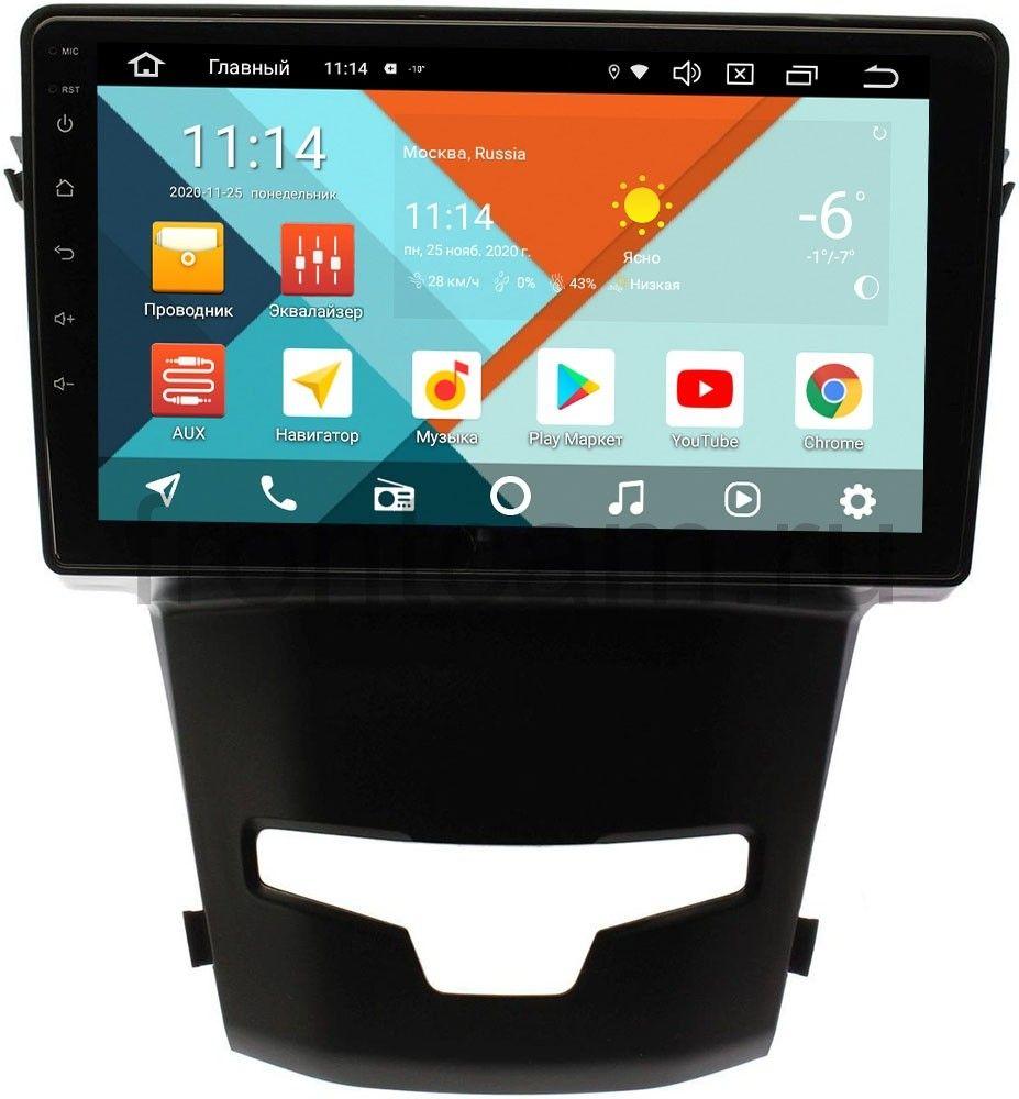 Штатная магнитола SsangYong Actyon II 2013-2018 Wide Media KS9183QR-3/32 DSP CarPlay 4G-SIM Android 10 (API 29) (+ Камера заднего вида в подарок!)