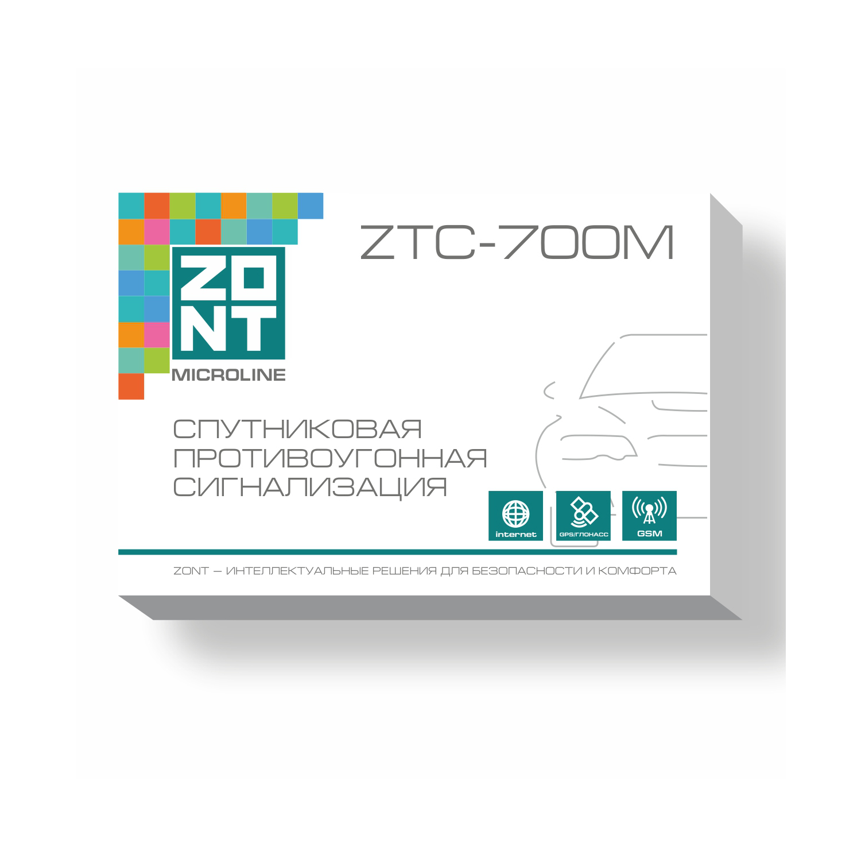 Автомобильная GSM сигнализация ZONT ZTC-700M (2CAN-LIN, GSM/GPS/ГЛОНАСС)