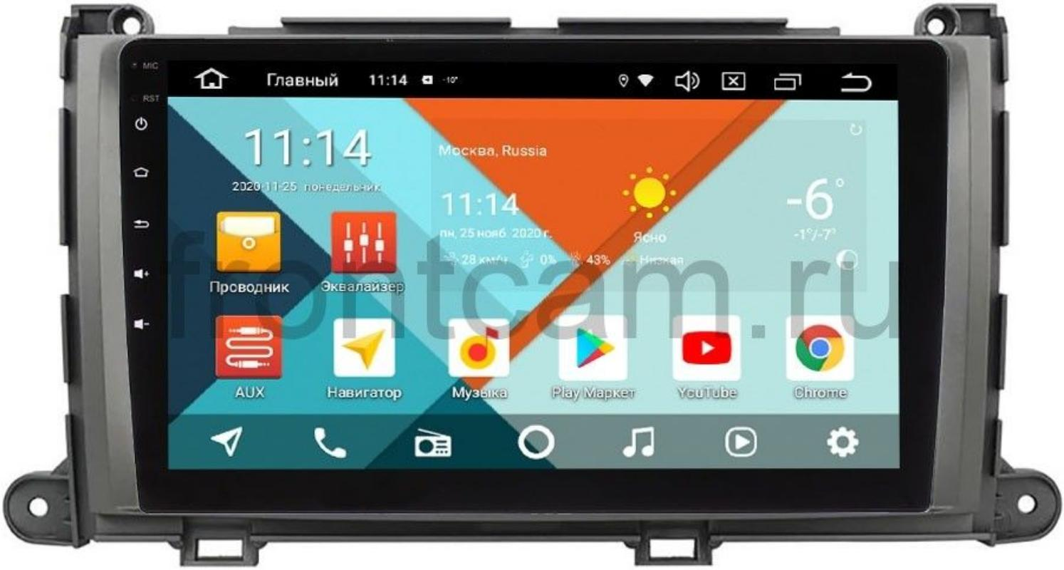 Штатная магнитола Toyota Sienna III 2010-2014 (с усилителем JBL и камерой) Wide Media KS9-202QM-2/32 DSP CarPlay 4G-SIM Android 10 (+ Камера заднего вида в подарок!)