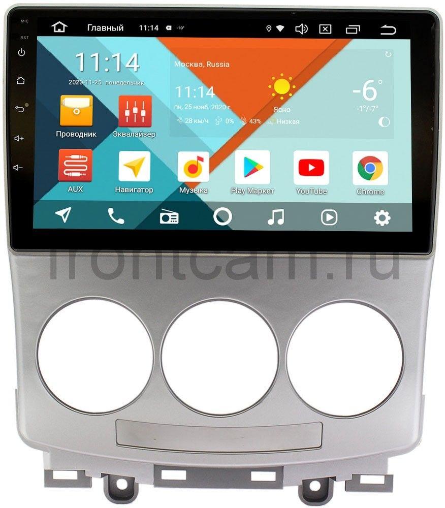 Штатная магнитола Mazda 5 I (CR), Premacy II (CR) 2005-2010 Wide Media KS9147QR-3/32 DSP CarPlay 4G-SIM Android 10 (+ Камера заднего вида в подарок!)