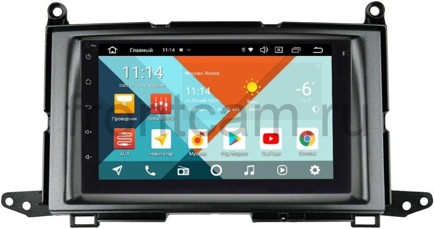 Магнитола для Toyota Venza 2009-2016 Wide Media KS7001QR-3/32-RP-TYVZ-132 на Android 10 (DSP CarPlay 4G-SIM) (+ Камера заднего вида в подарок!)