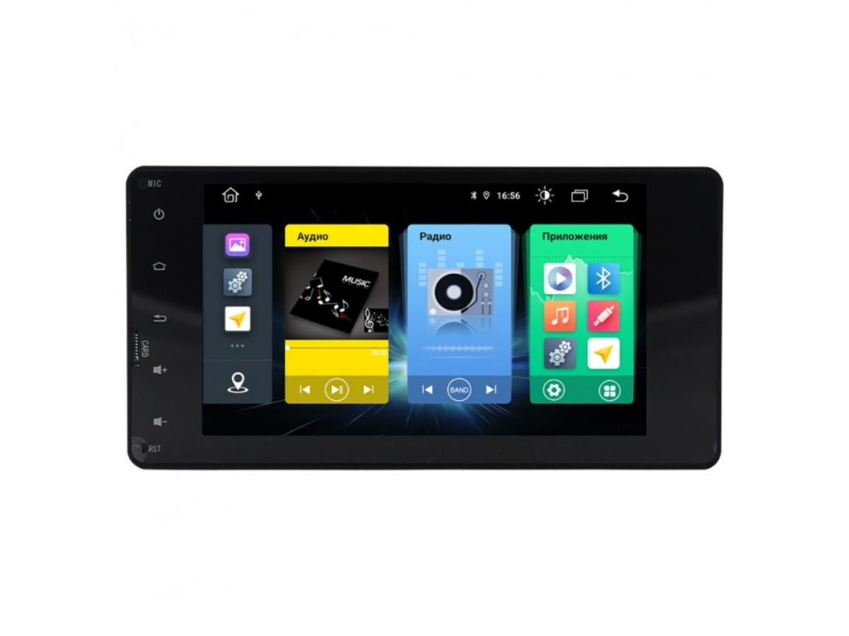 Головное устройство vomi FX103R7-MTK-LTE для Mitsubishi universal (+ Камера заднего вида в подарок!)