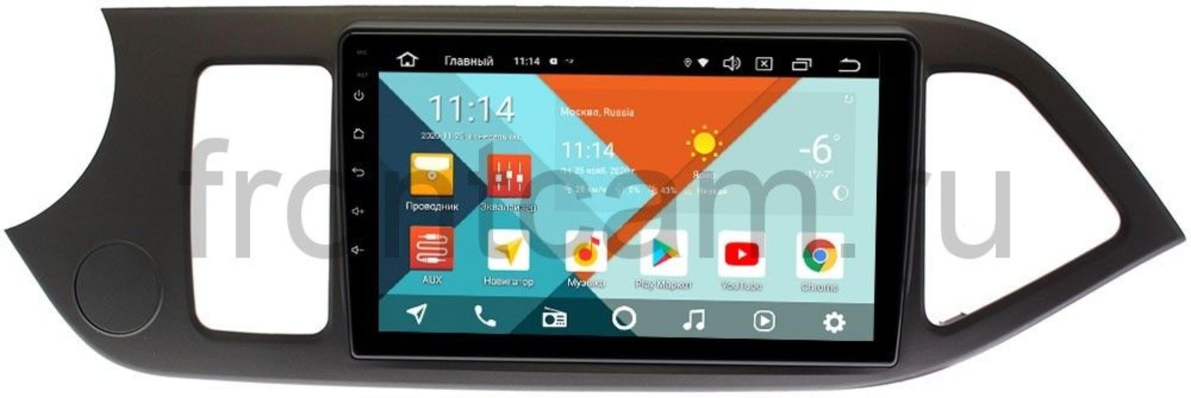 Магнитола для Kia Picanto II Wide Media KS9144QR-3/32 DSP CarPlay 4G-SIM Android 10 (+ Камера заднего вида в подарок!)