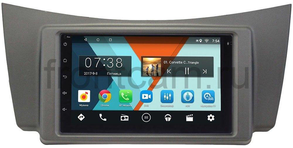 Штатная магнитола Lifan Smily I (320) 2008-2014 Wide Media MT7001-RP-LF320-25 на Android 7.1.1 (+ Камера заднего вида в подарок!)