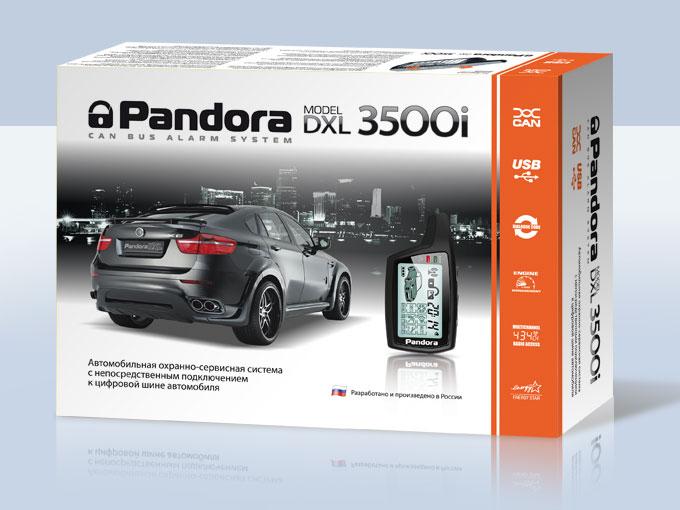 Pandora DXL 3500i сигнализация pandora lx 3030