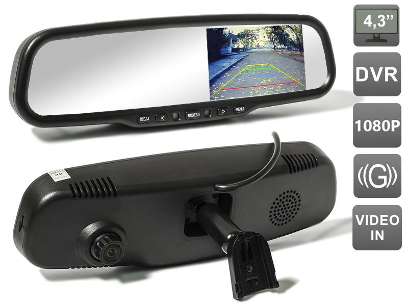 Зеркало заднего вида со встроенным видеорегистратором AVIS Electronics AVS0475DVR (V2.0)