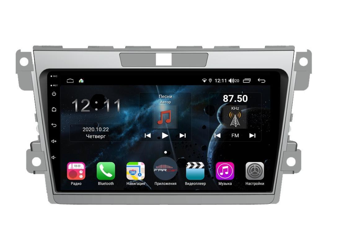 Штатная магнитола FarCar s400 для Mazda CX-7 на Android (H097R) (+ Камера заднего вида в подарок!)