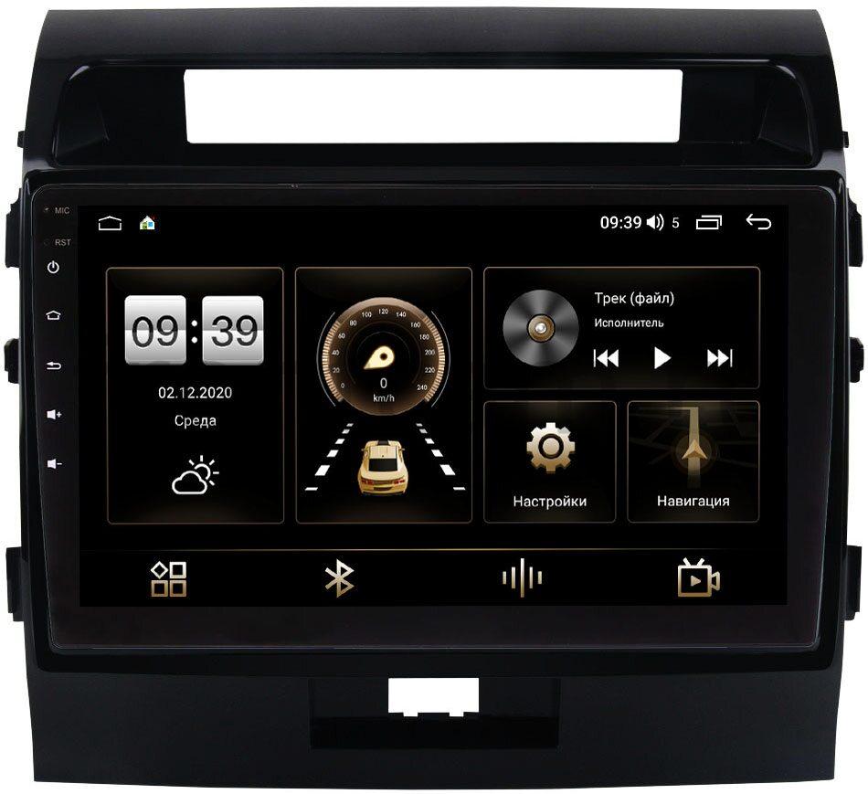 Штатная магнитола Toyota LC 200 2007-2015 для авто без усилителя LeTrun 4195-1004 на Android 10 (6/128, DSP, QLed) С оптическим выходом (+ Камера заднего вида в подарок!)
