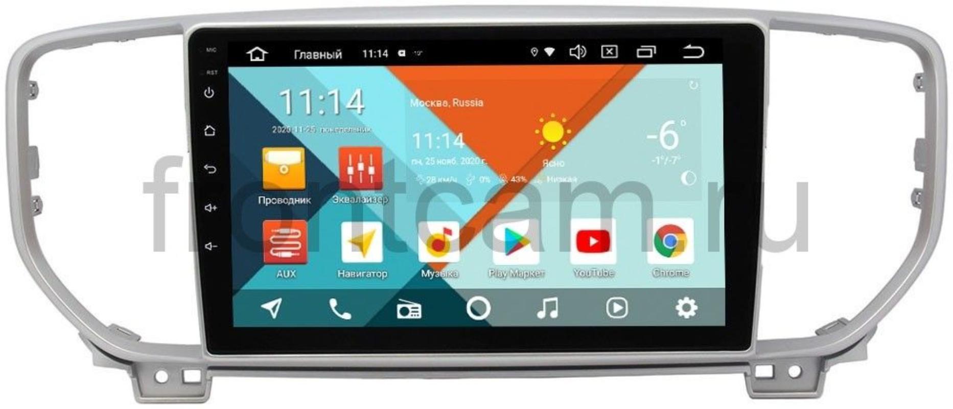 Штатная магнитола Kia Sportage IV 2018-2020 Wide Media KS9082QR-3/32 DSP CarPlay 4G-SIM на Android 10 (API 29) (для авто с камерой) (+ Камера заднего вида в подарок!)