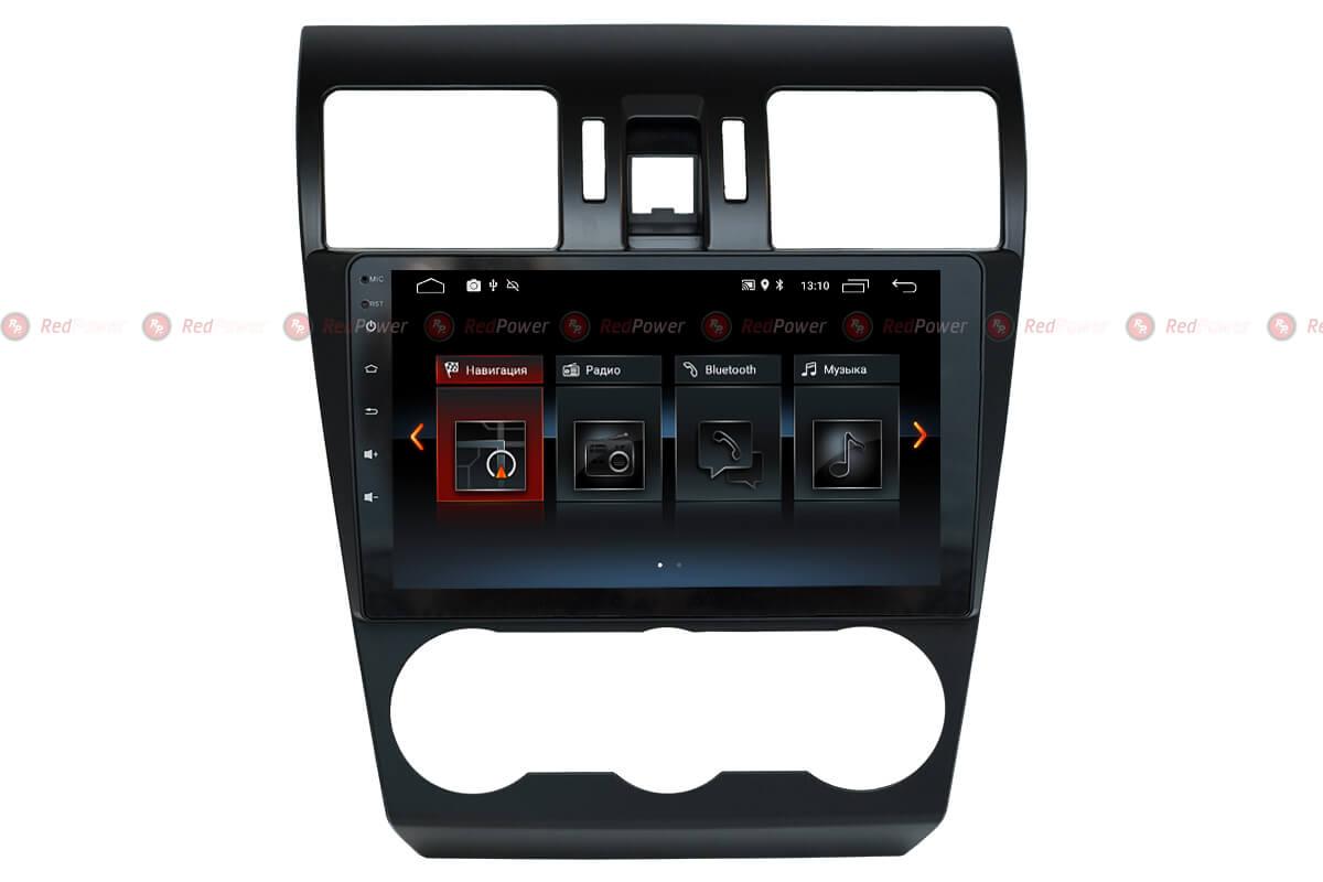 Автомагнитола Redpower 30362 IPS Subaru Forester/XV (2010-2014) Android 8.1 (+ Камера заднего вида в подарок!)
