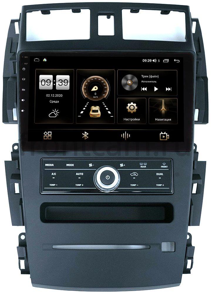 Штатная магнитола LeTrun 4196-9-120096 для Nissan Teana I 2003-2008 на Android 10 (6/128, DSP, QLed) С оптическим выходом (+ Камера заднего вида в подарок!)