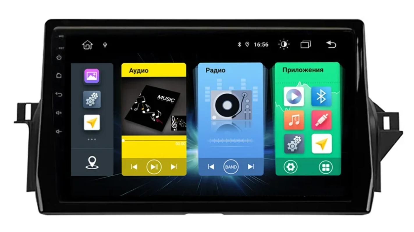Головное устройство vomi FX474R10-MTK-LTE для Toyota Camry V70 рестайлинг 11.2020+ (+ Камера заднего вида в подарок!)