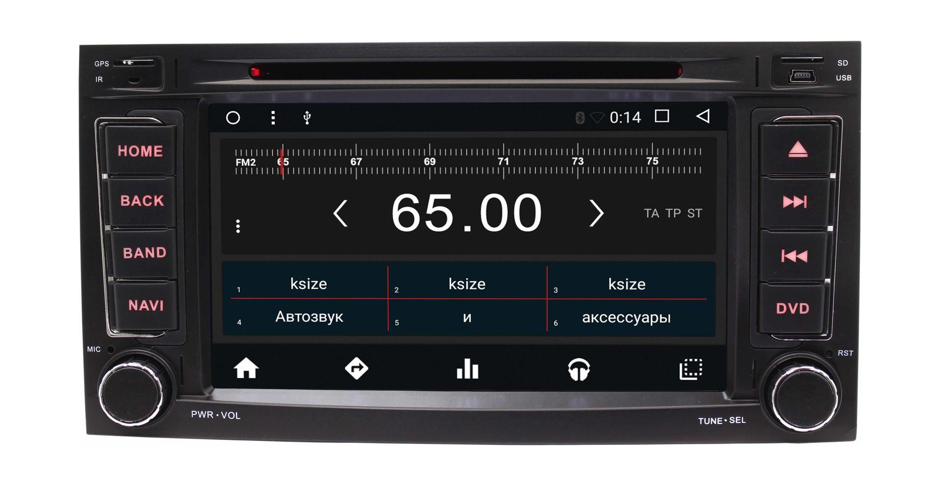 Штатная магнитола Wide Media WM-VS7A808MA для Volkswagen Touareg, Multivan T5 2003-2015 Android 6.0.1