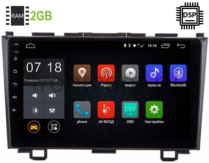 Штатная магнитола Honda CR-V III 2007-2012 LeTrun 1881-2986 Android 9.0 9 дюймов (DSP 2/16GB) 9008 (+ Камера заднего вида в подарок!)