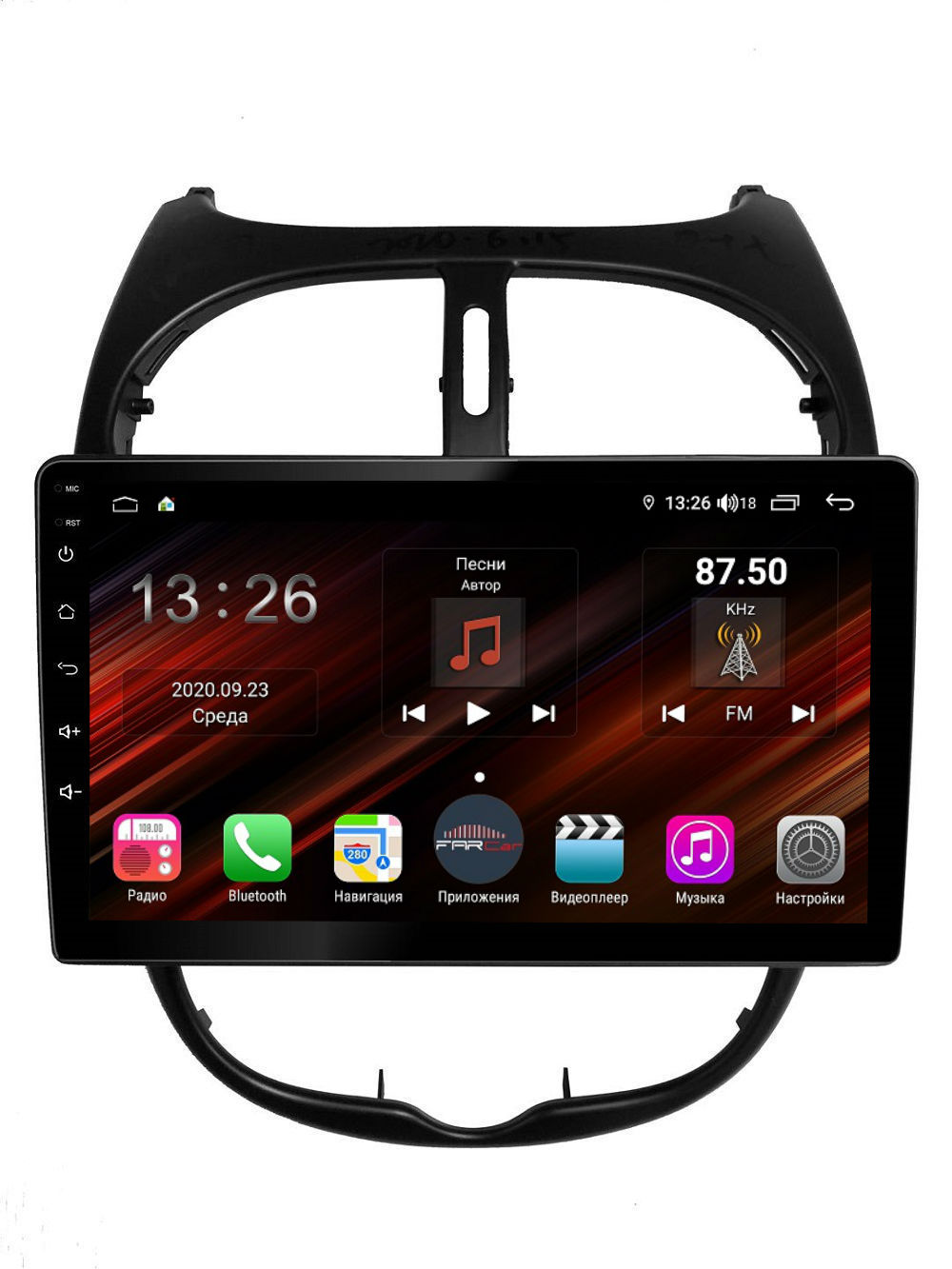 Штатная магнитола FarCar s400 Super HD для Peugeot 206 на Android (XH778R) (+ Камера заднего вида в подарок!)