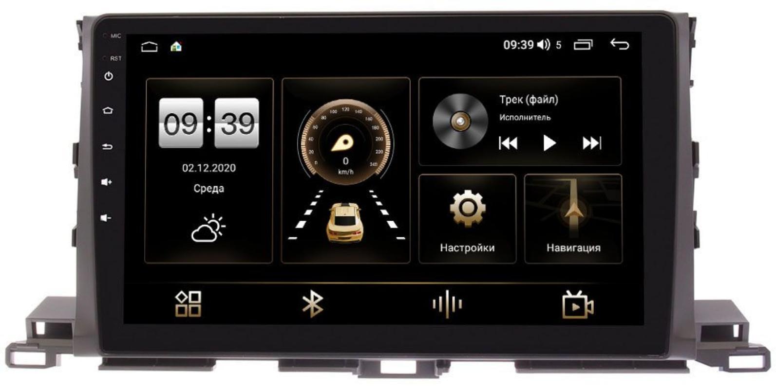Штатная магнитола Toyota Highlander (U50) 2013-2019 LeTrun 3799-1035 на Android 10 (4/64, DSP, QLed) (+ Камера заднего вида в подарок!)
