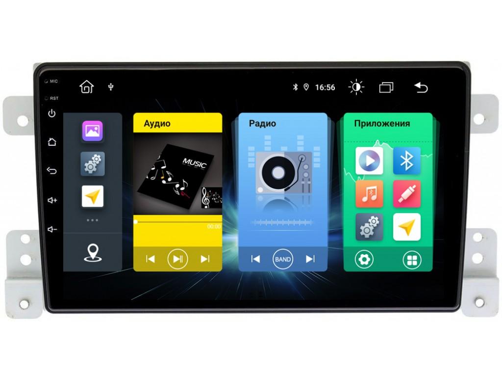 Головное устройство vomi FX375R9-MTK-LTE для Suzuki Grand Vitara (+ Камера заднего вида в подарок!)