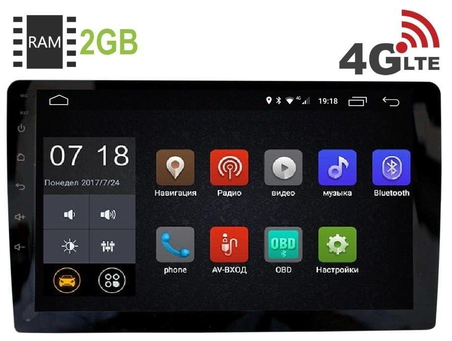 Штатная магнитола 2 DIN LeTrun 2059 Android 6.0.1 10 дюймов (4G LTE 2GB) (+ Камера заднего вида в подарок!)