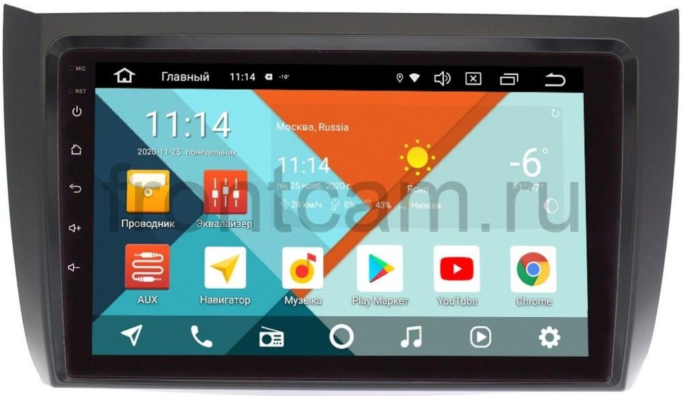 Штатная магнитола Lifan Solano I (630) Wide Media KS1084QR-3/32 DSP CarPlay 4G-SIM на Android 10 (+ Камера заднего вида в подарок!)