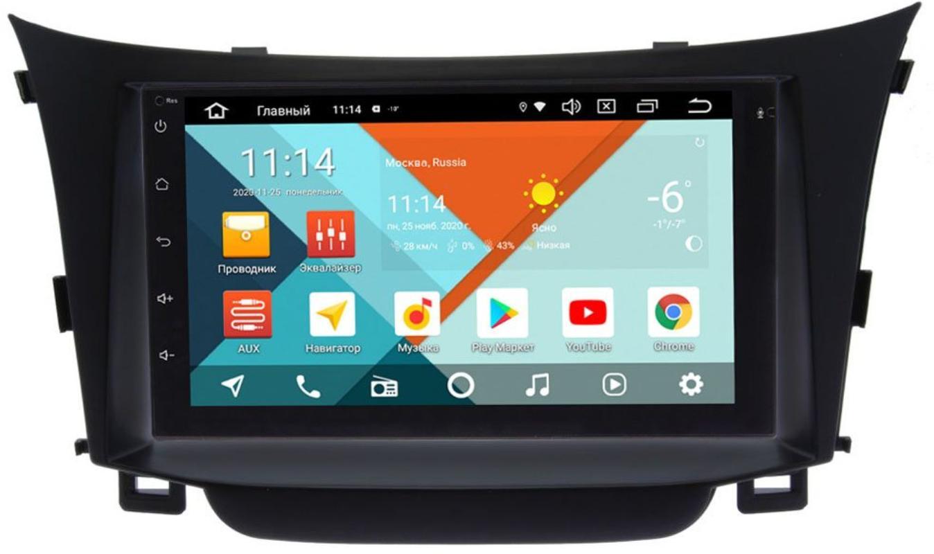 Магнитола для Hyundai i30 II Wide Media KS7001QR-3/32-RP-HDI30-109 на Android 10 (DSP CarPlay 4G-SIM) (+ Камера заднего вида в подарок!)