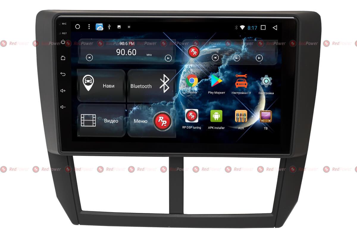 цена на Штатная магнитола Redpower 31062 R IPS DSP для Subaru Forester, Impreza, XV (Android 7) (+ Камера заднего вида в подарок!)