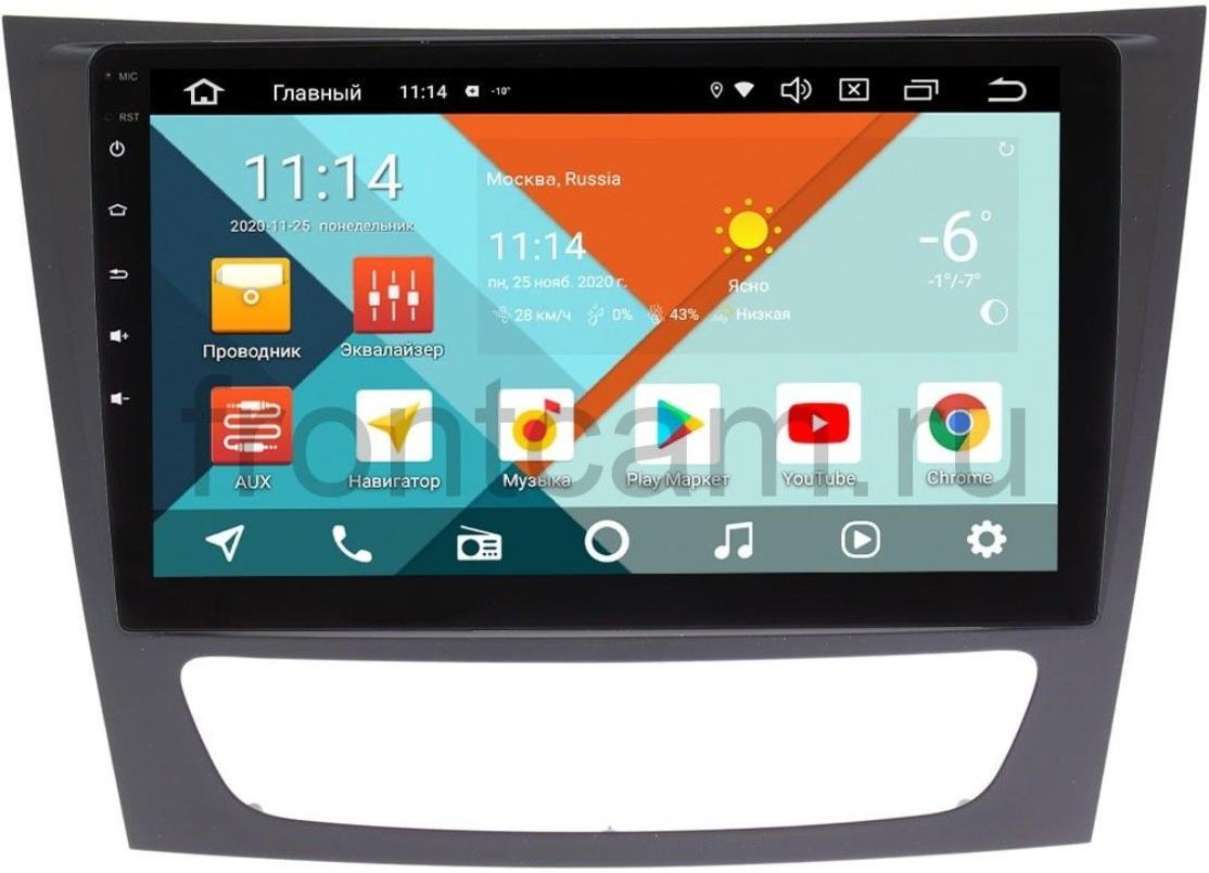 Штатная магнитола Mercedes E-klasse (W211) 2002-2009, CLS-klasse (C219) Wide Media KS9-451QR-3/32 DSP CarPlay 4G-SIM на Android 10 (+ Камера заднего вида в подарок!)